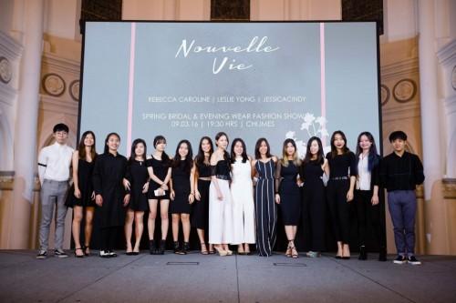 누벨 르 비에 : 신부와 신사복 패션쇼