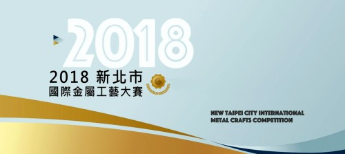 RAFFLES JEWELLERY DESIGNERS AT 2018 NEW TAIPEI CITY INTERNATIONAL METAL CRAFT COMPETITION