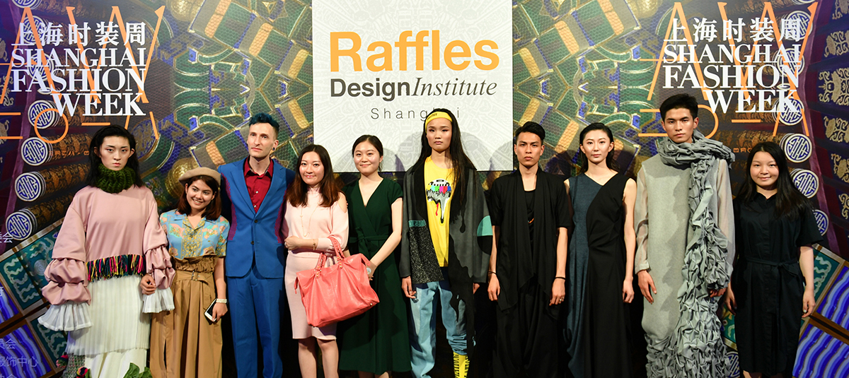 Raffles Fashion Show X Shanghai Fashion Week